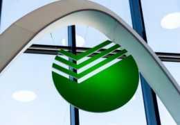 Более 450 заявок подано для участия в акселераторе SberStudent на территории Волго-Вятского банка