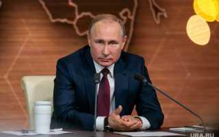 Пресс-конференцию Путина дополнят новой фишкой