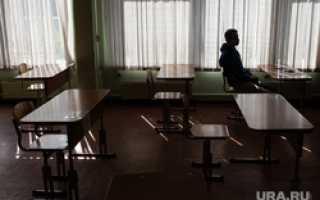 В пермском лицее ученик напал с ножом на учителя