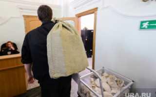 ФСБ: пермская ОПГ незаконно вывела более 1,3 млрд рублей