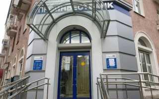 ЦБ подал иск о признании банкротом лишенного лицензии «Проинвестбанка»