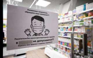 В Пермском крае отменили ряд коронавирусных ограничений