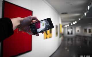 Центр Помпиду втелефоне иновый клип Би-2