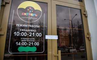 Суд запретил эксплуатацию детского центра «Октябрь» в Перми
