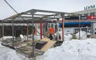 В Перми начался демонтаж павильона у ЦУМа