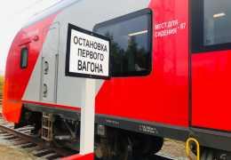 На маршруте «Ласточек» Пермь 2 – Краснокамск появятся новые остановки