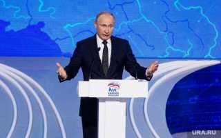 Источник: Путин может возглавить список ЕРнавыборах вГосдуму