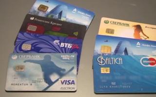 Средний лимит по кредитным картам в Прикамье снизился на 0,6%