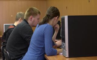 Пермские стартапы планируют привлечь инвестиции на 4,5 млрд руб.
