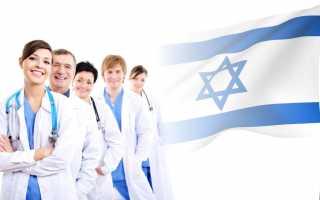 Методы лечения рака груди в Израиле