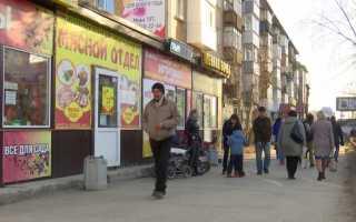 В Пермском крае продолжает снижаться число официальных безработных