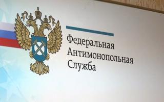 Пермское УФАС признало рекламу «Талан-Финанс» незаконной