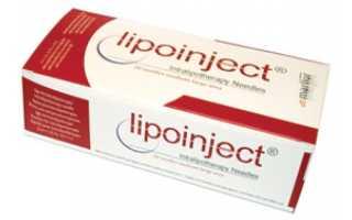 Aqualyx — препарат для интралипотерапии