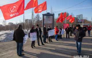 В рядах пермских коммунистов раскол за полгода до выборов