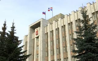 Аппарат правительства Пермского края вошел в состав администрации региона