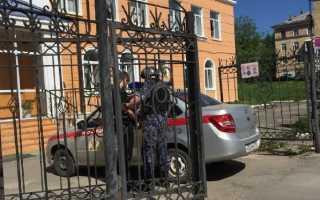 СКР возбудил уголовное дело после нападения лицеиста на учителя