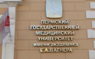 Студентов ПГМУ из Индии поместили на карантин по приезде в Пермь