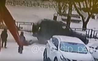 В Пермском крае автомобиль сбил двоих школьников