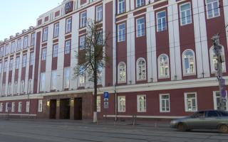 Депутаты Пермской гордумы утвердили бюджет города на три года