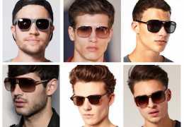 Как подобрать мужские солнцезащитные очки?