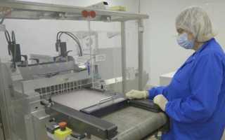 В Казахстане стартовало массовое производство российской вакцины «Спутник V»
