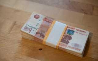 «Плату брали незаконно». В Прикамье инвалидам вернули полмиллиона рублей
