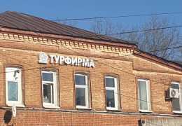 Депутаты одобрили расширение льгот по «упрощенке» в Пермском крае