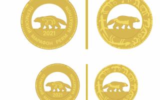 Медали для участников Пермского марафона оценили в 2,3 млн руб.