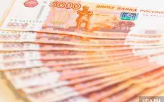 Какие новые пособия ивыплаты ждут россиян в2021 году
