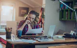 Причины популярности удаленной работы