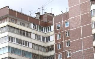 Грызуны и нехватка тепла: Прикамье в антирейтинге «коммунальной разрухи»