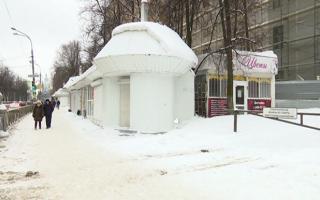 Власти Перми выставили на торги 57 участков для размещения НТО
