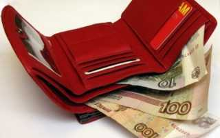В Пермском крае каждому четвертому зарплаты не хватает даже на основные нужды