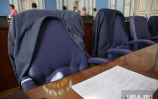 В Перми семь депутатов отказались от борьбы за мандаты