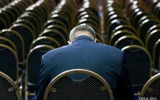 Регионы готовятся ксокращениям чиновников