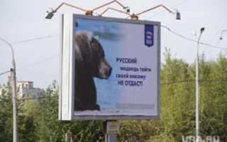 Источник: пермский депутат Госдумы сменит партию перед выборами