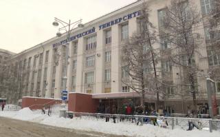 Пермскому политеху присвоен статус автономного учреждения
