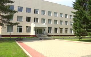 Пермское научное учреждение получит от РФ крупный грант