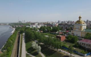 Внесение изменений в Генплан и ПЗЗ Перми оценили почти в 43,5 млн руб.