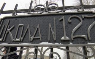 Властям Прикамья поступило два частных предложения по строительству школ