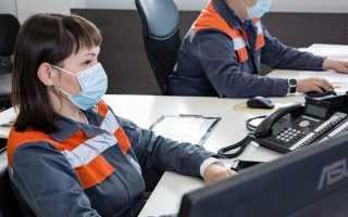 «ЭнергосбыТ Плюс» расширил возможности личного кабинета для юридических лиц на сайте компании