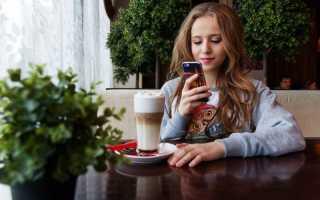 WhatSapp, ВКонтакте и TikTok: МегаФон рассказал об онлайн-предпочтениях пермяков
