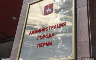 Новый мэр Перми наполовину обновит команду