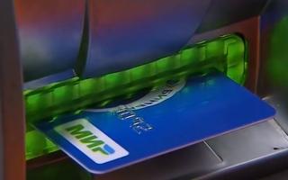 За первый квартал 2021 года в Прикамье выдано более 52 тыс. «кредиток»