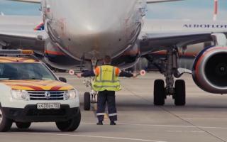 «Аэрофлот» сохранит лишь один рейс в сутки из Перми в Москву