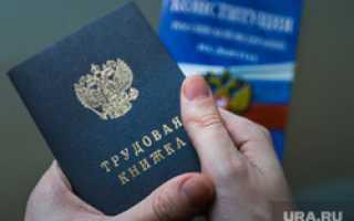 Десятки пермских чиновников сократят из-за реформы губернатора