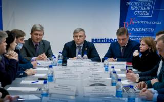 В мэрии Перми обсудили новые меры поддержки предпринимателей