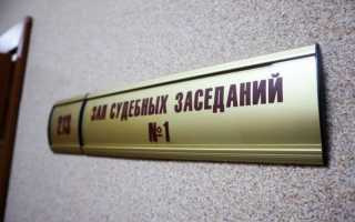 «В школе будет взрыв». Жителя Пермского края осудят за ложное сообщение о минировании