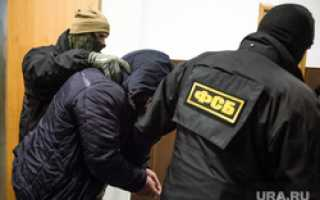 Источник: ФСБ и СКР задержали пермского следователя МВД