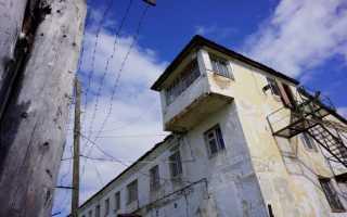 В учреждениях ГУФСИН Прикамья вновь разрешили проводить свидания